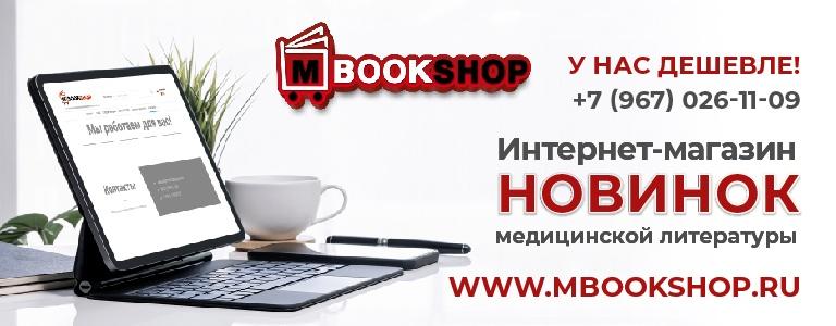 MBookShop